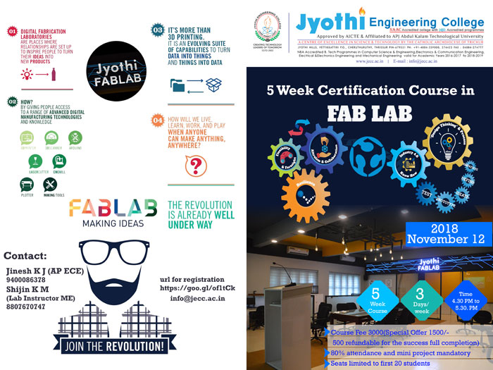 Infrastructure | Jyothi Engineering College is a NAAC accredited